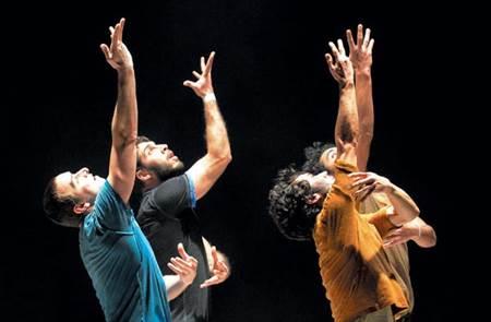 Salam - Danse