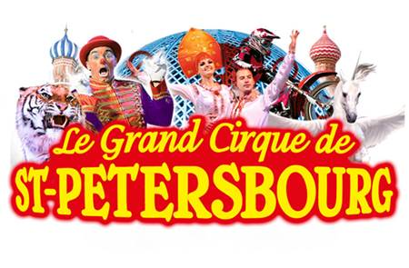 Le grand cirque de Saint-Petersbourg